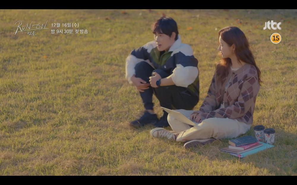 Phim của 'mỹ nữ đơ' Shin Se Kyung và Im Si Wan tung teaser đầu tiên, phản ứng hóa học rời rạc? Ảnh 12