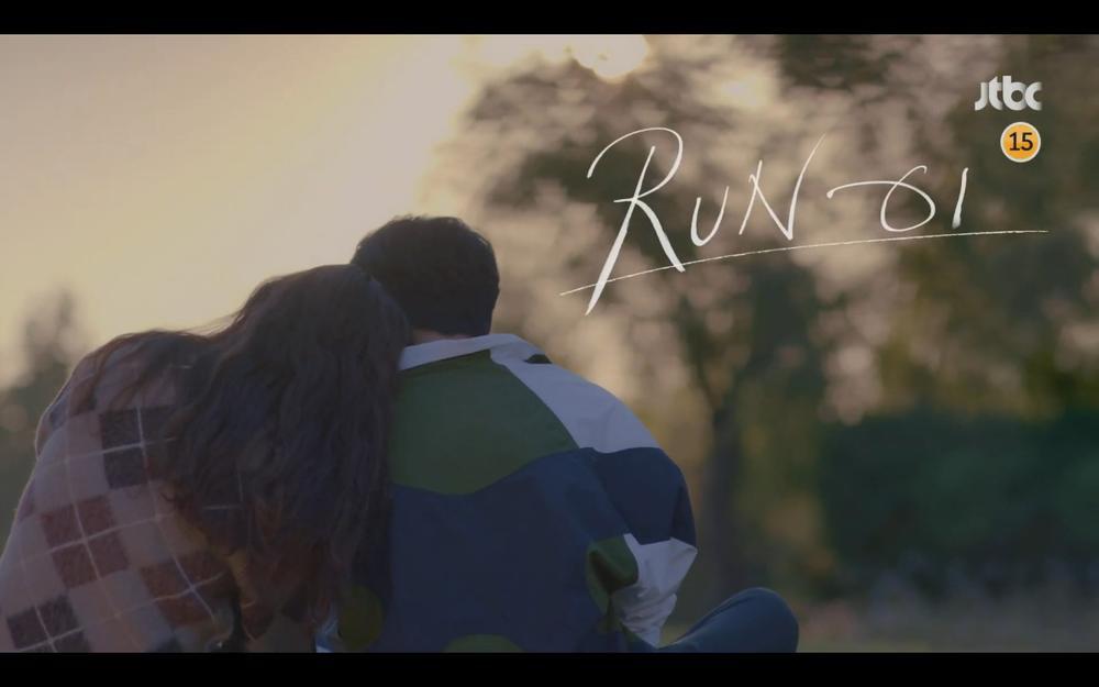Phim của 'mỹ nữ đơ' Shin Se Kyung và Im Si Wan tung teaser đầu tiên, phản ứng hóa học rời rạc? Ảnh 15