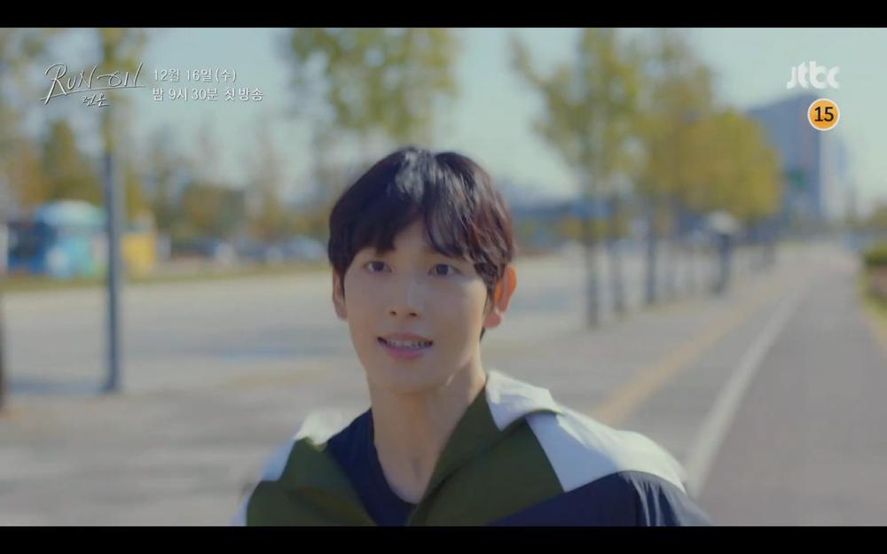 Phim của 'mỹ nữ đơ' Shin Se Kyung và Im Si Wan tung teaser đầu tiên, phản ứng hóa học rời rạc? Ảnh 4