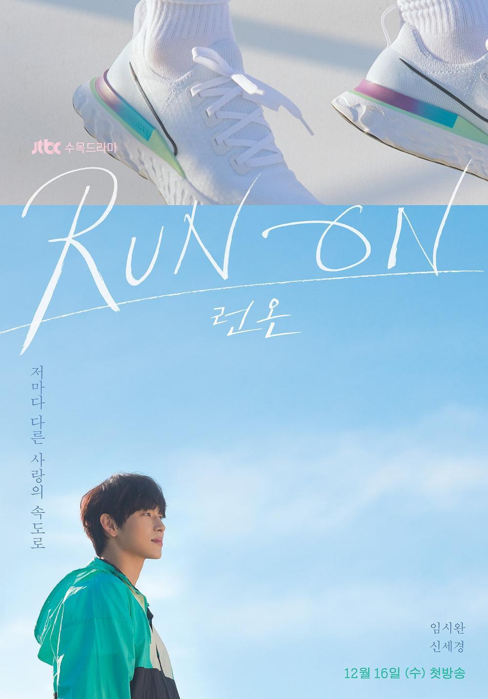 Phim của 'mỹ nữ đơ' Shin Se Kyung và Im Si Wan tung teaser đầu tiên, phản ứng hóa học rời rạc? Ảnh 1