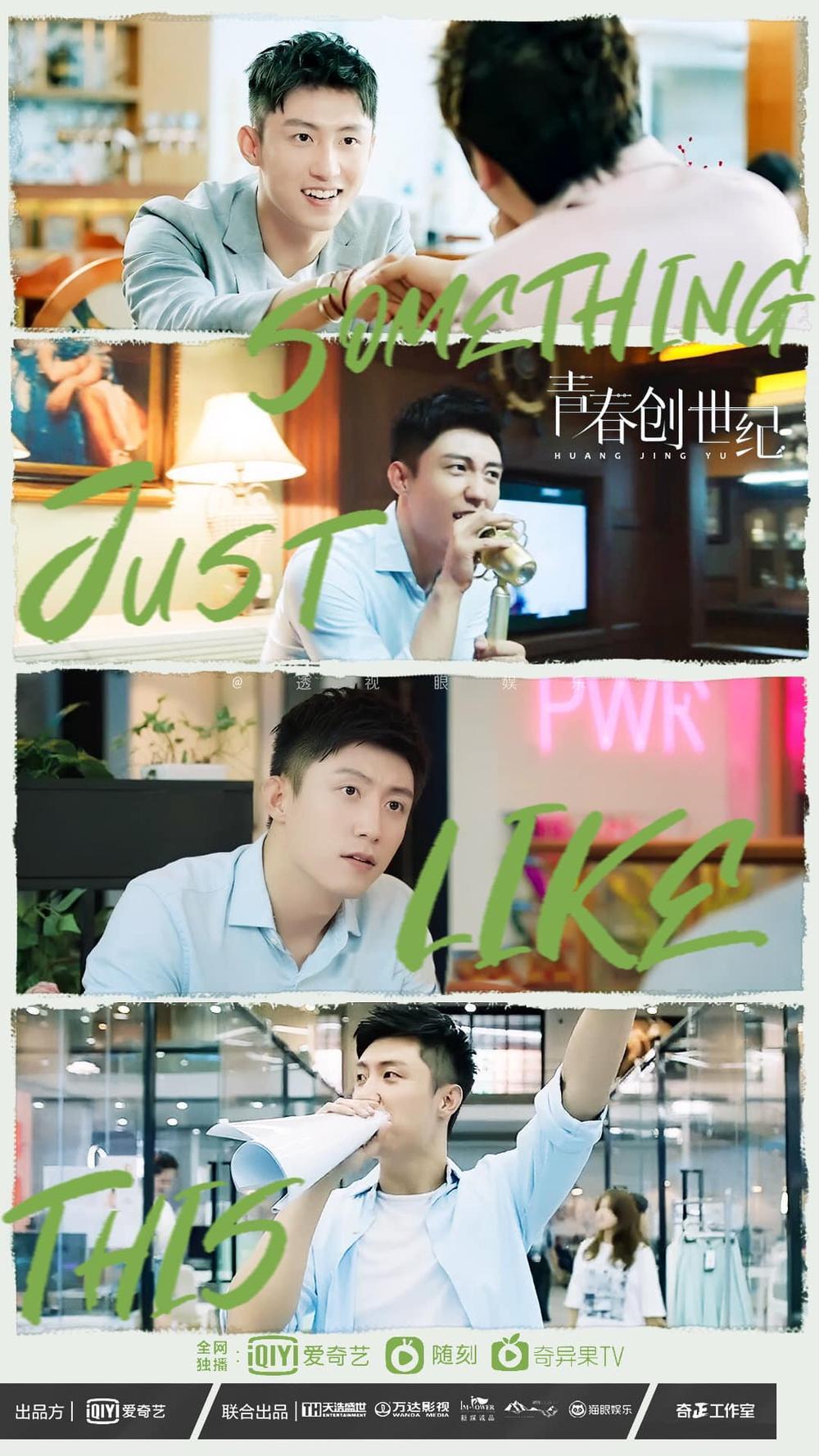 Hoàng Cảnh Du và Ngô Cẩn Ngôn ngọt ngào trong loạt poster 'Thanh xuân sáng thế kỷ' Ảnh 3