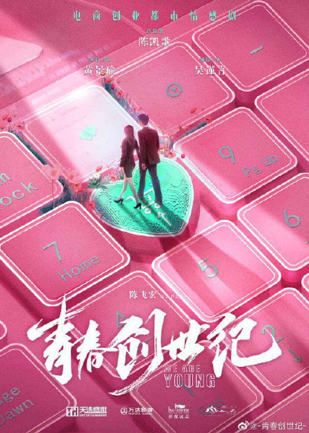 Hoàng Cảnh Du và Ngô Cẩn Ngôn ngọt ngào trong loạt poster 'Thanh xuân sáng thế kỷ' Ảnh 1