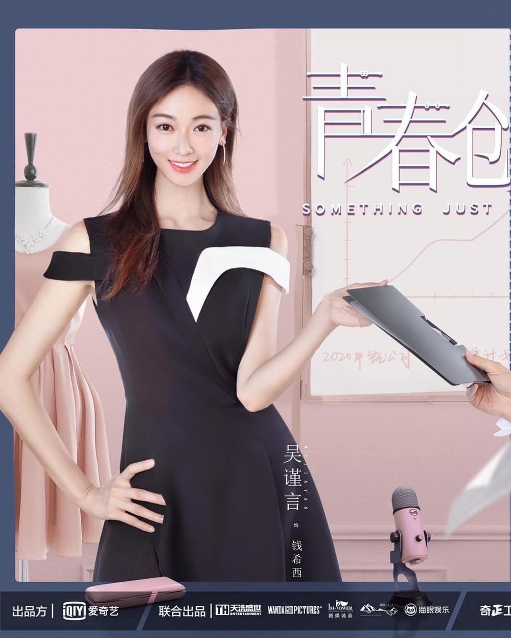 Hoàng Cảnh Du và Ngô Cẩn Ngôn ngọt ngào trong loạt poster 'Thanh xuân sáng thế kỷ' Ảnh 4
