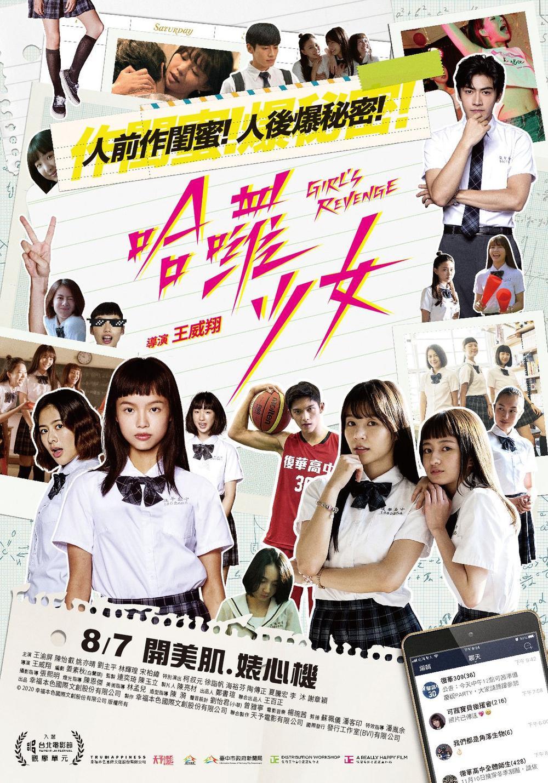 Girl's Revenge - Phơi bày góc khuất học đường bằng mạng xã hội Ảnh 1