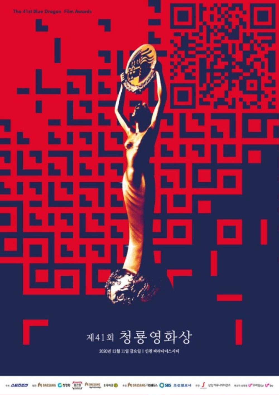 Công bố đề cử giải thưởng 'Rồng Xanh 2020': Ai sẽ trở thành 'Ảnh đế - Ảnh hậu' năm nay? Ảnh 1
