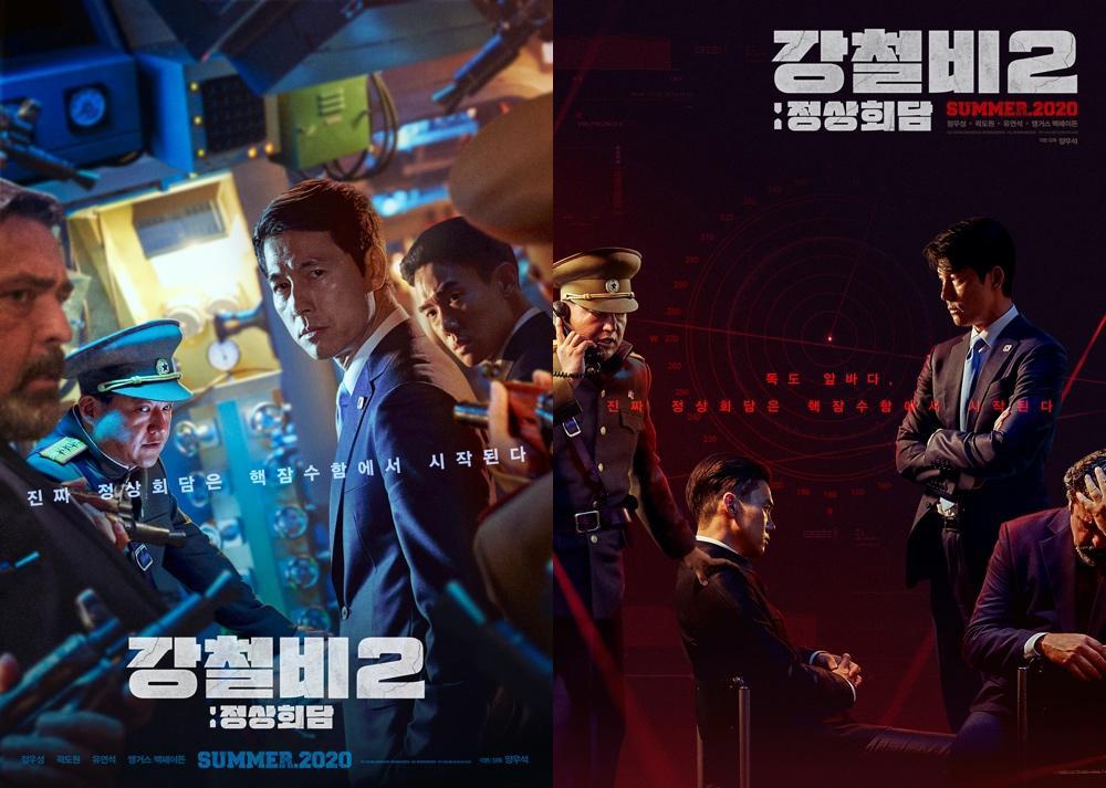 Công bố đề cử giải thưởng 'Rồng Xanh 2020': Ai sẽ trở thành 'Ảnh đế - Ảnh hậu' năm nay? Ảnh 8