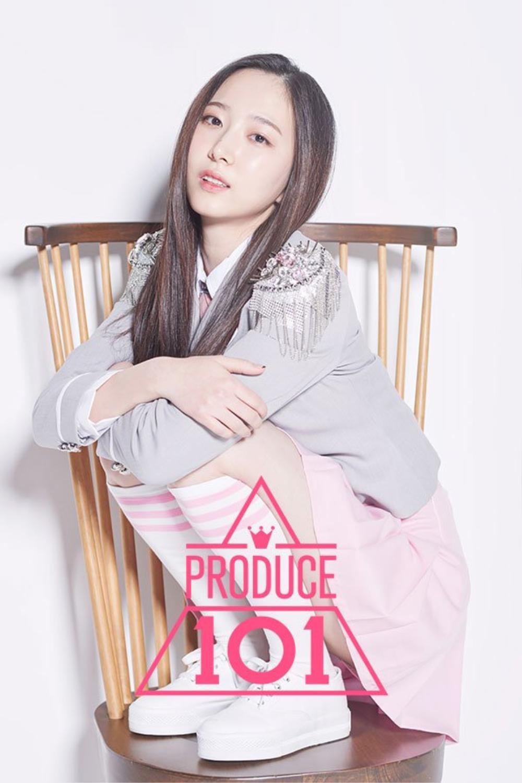 Chấn động: Công bố 9 thực tập sinh bị loại do gian lận trong 4 mùa 'Produce 101' Ảnh 7