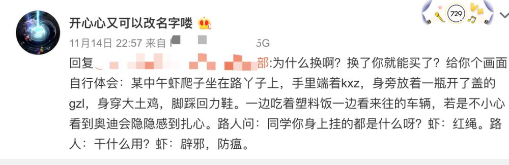 Đại diện Tiêu Chiến đâm đơn kiện kẻ tung tin đồn ác ý, nghi ngờ là fan Vương Nhất Bác Ảnh 6