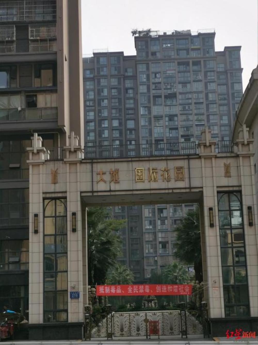 Cha của Châu Chấn Nam lên tiếng về khoản nợ nghìn tỷ, hứa trả hết trong vòng 1 năm Ảnh 3