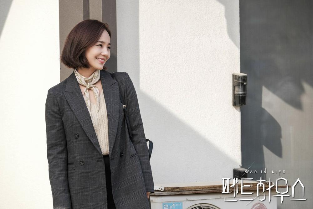 10 diễn viên - phim Hàn hot nhất tuần 2 tháng 11: 'Bạn trai tôi là hồ ly' đánh bại siêu phẩm 'Penthouse' Ảnh 9