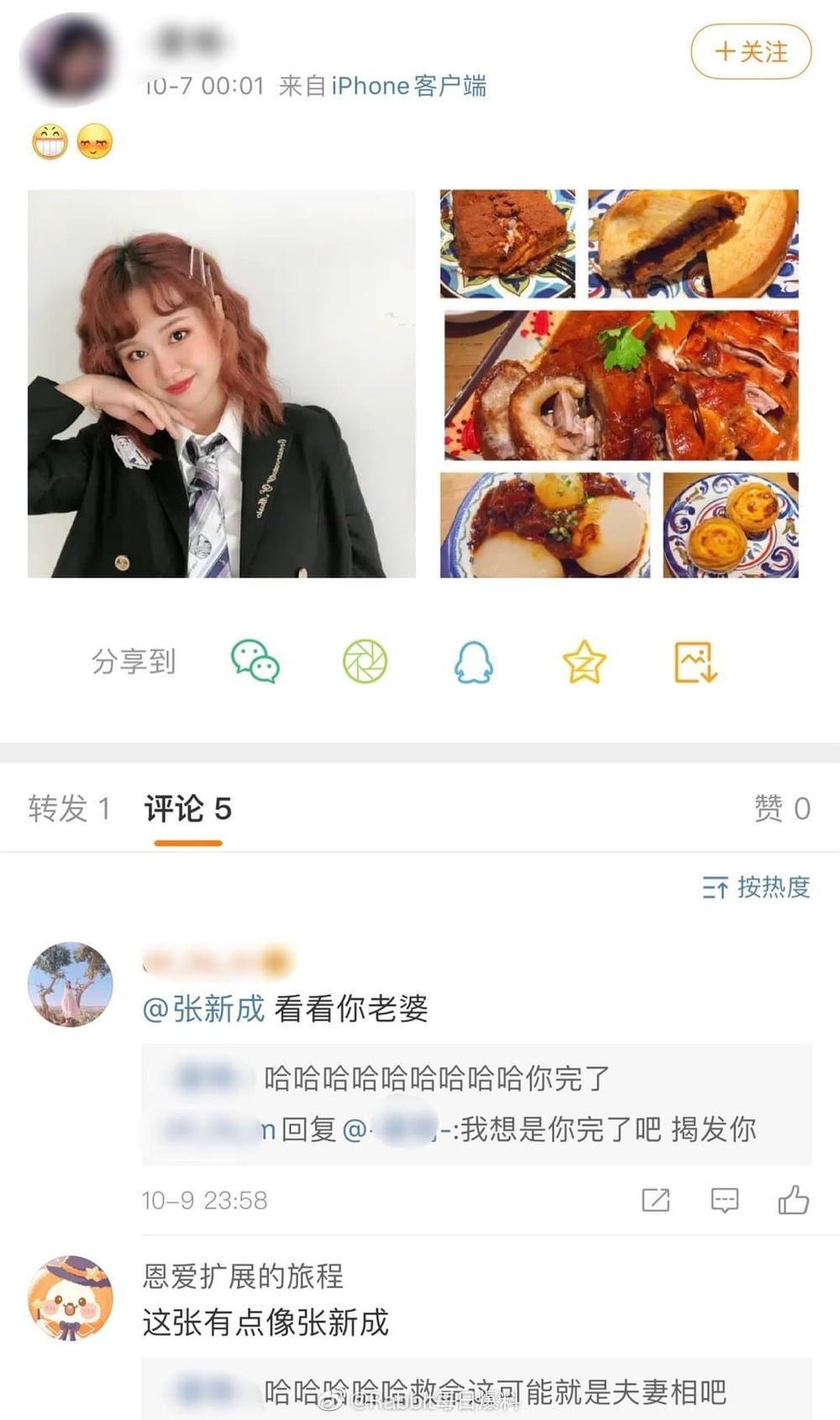 Trương Tân Thành hiện đang hẹn hò với chính thợ chụp ảnh của mình? Ảnh 3