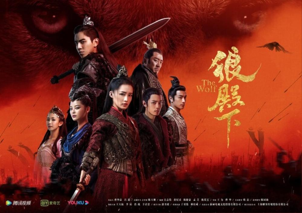 Douban Lang điện hạ: Tiêu Chiến được ngợi khen, 26 ngàn bình luận đánh giá chỉ sau vài giờ lên sóng Ảnh 1