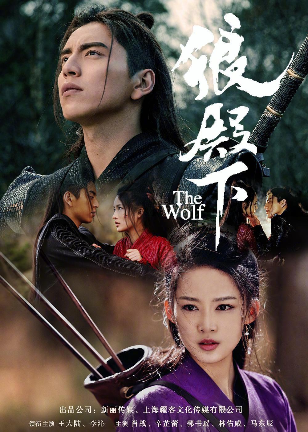 Douban Lang điện hạ: Tiêu Chiến được ngợi khen, 26 ngàn bình luận đánh giá chỉ sau vài giờ lên sóng Ảnh 2