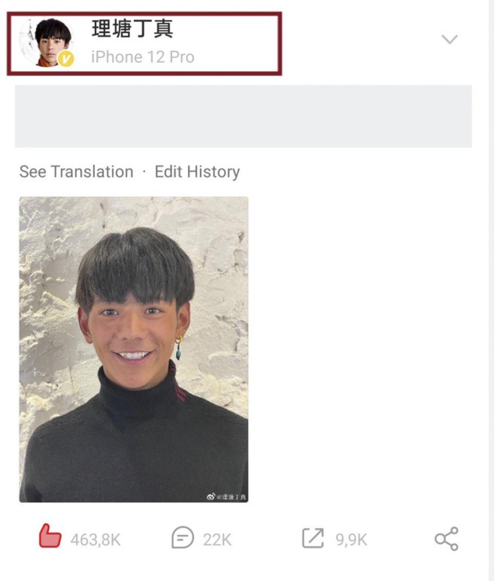 Trát Tây Đinh Chân, thiếu niên điển trai như nam thần Hoa ngữ, gây bất ngờ khi dùng iPhone 12 Pro Ảnh 4