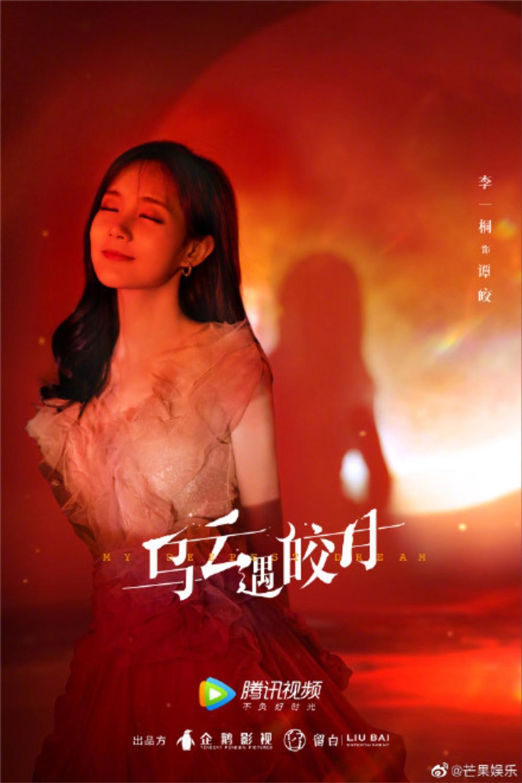 'Mây đen gặp trăng sáng' giới thiệu dàn diễn viên chính qua poster nhân vật đẹp mê li Ảnh 4