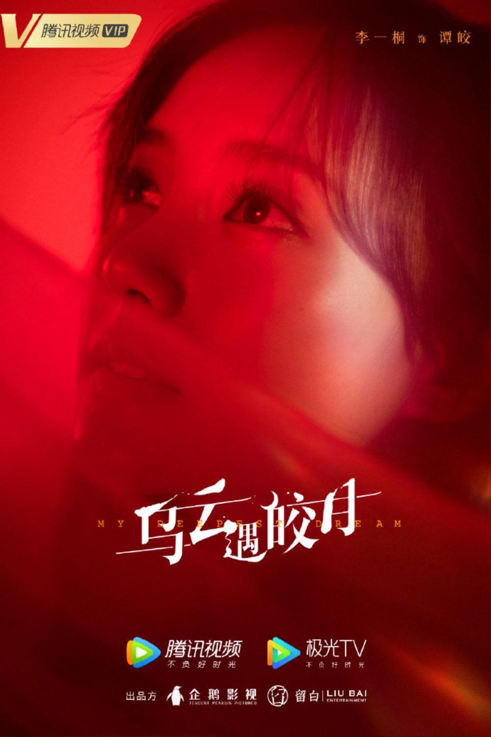 'Mây đen gặp trăng sáng' giới thiệu dàn diễn viên chính qua poster nhân vật đẹp mê li Ảnh 6