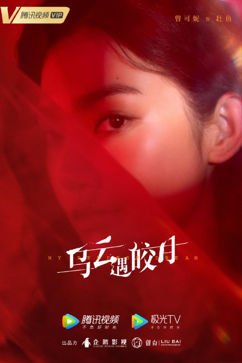 'Mây đen gặp trăng sáng' giới thiệu dàn diễn viên chính qua poster nhân vật đẹp mê li Ảnh 10