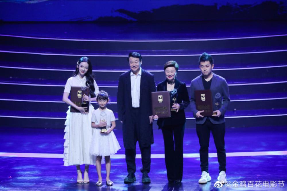 Dịch Dương Thiên Tỉ - Châu Đông Vũ cùng nhận thưởng đề cử, Huỳnh Hiểu Minh phát biểu gây chú ý Ảnh 5