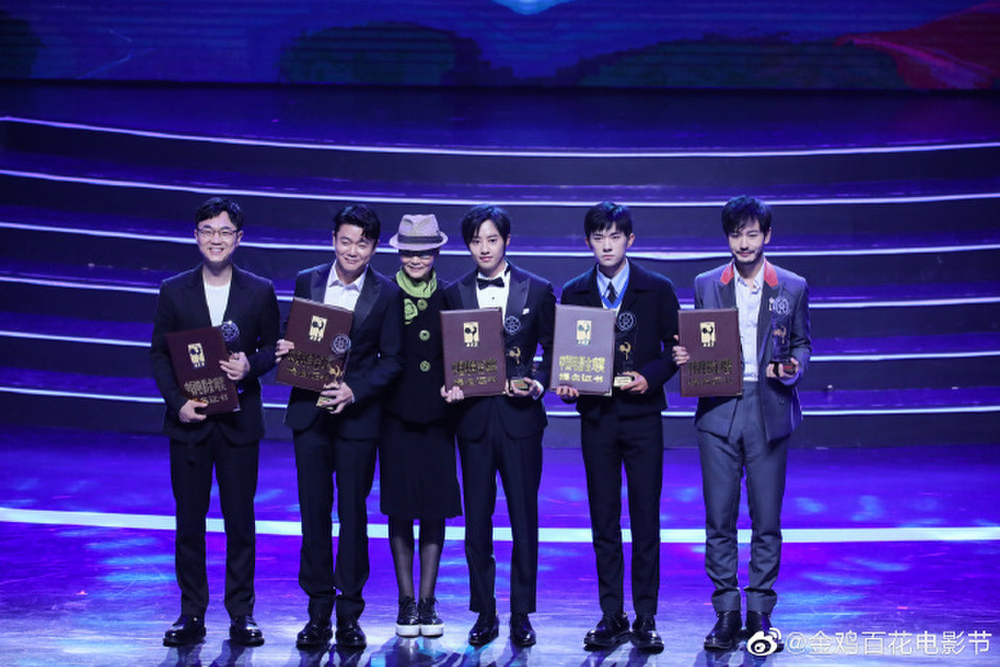 Dịch Dương Thiên Tỉ - Châu Đông Vũ cùng nhận thưởng đề cử, Huỳnh Hiểu Minh phát biểu gây chú ý Ảnh 9