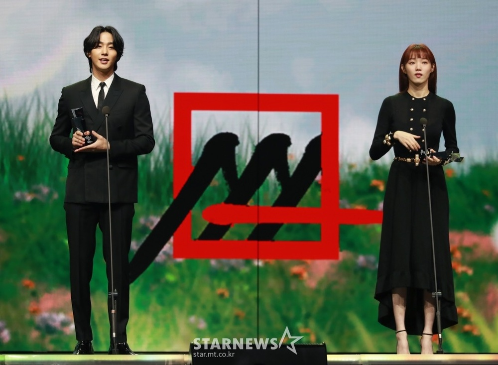 Kết quả 'AAA 2020': Kim Soo Hyun thắng Daesang, Lee Jun Ki - Seo Ye Ji nhận 2 giải lớn! Ảnh 21