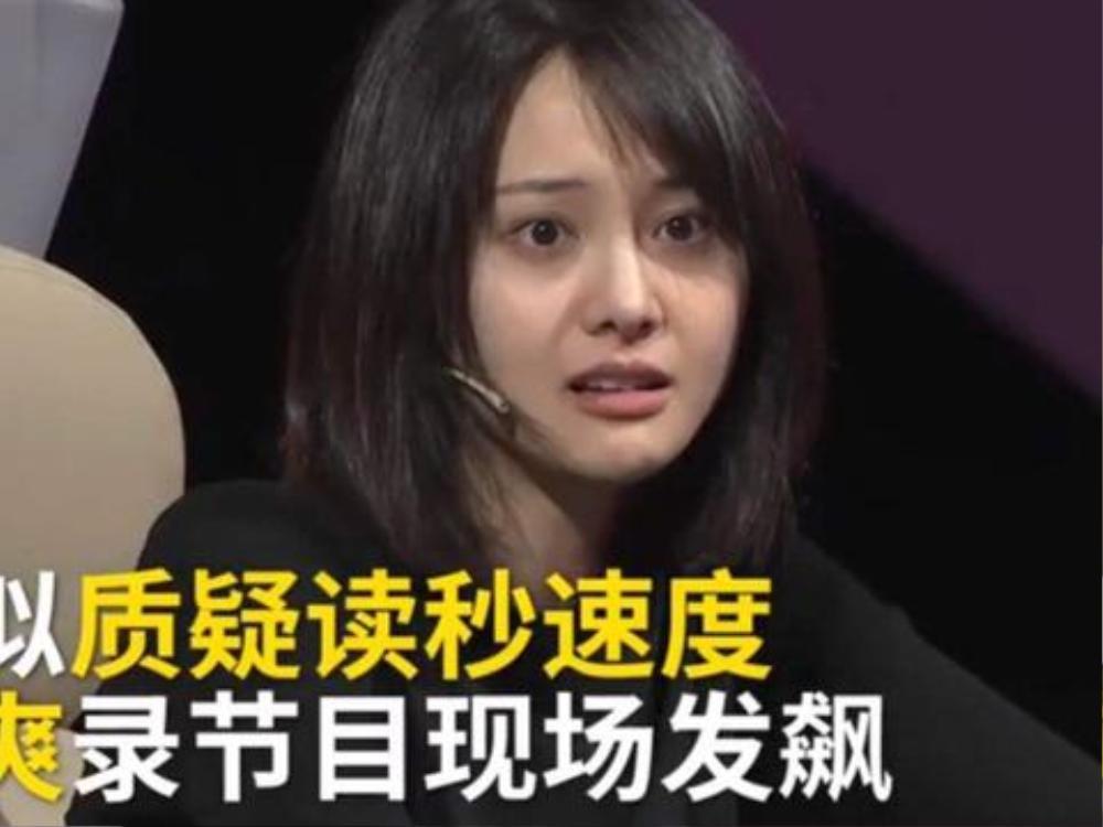 Châu Đông Vũ trở thành Tam Kim Ảnh hậu, dân mạng chế giễu dàn tiểu hoa thế hệ 85 là 'phế vật' Ảnh 9