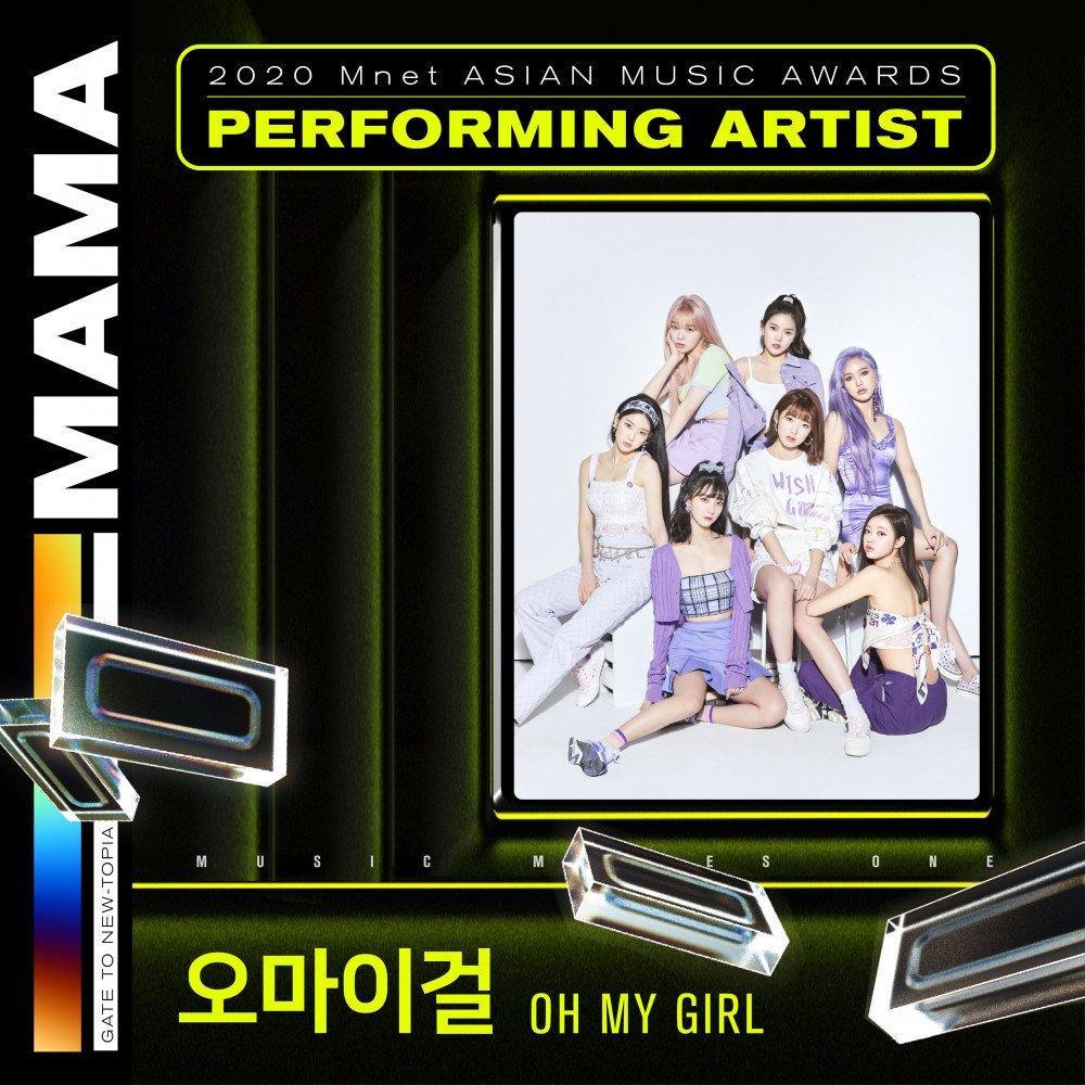 MAMA 2020 tiếp tục hé lộ dàn line-up: Loạt group gen 4 đổ bộ, cái tên fan mong chờ vẫn chưa xuất hiện Ảnh 7