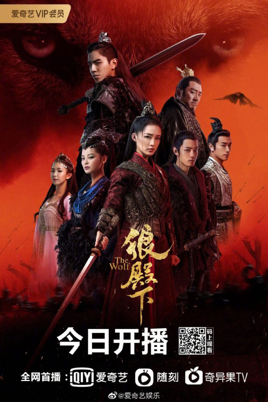 Giải thưởng truyền hình Hoa Ngữ 2020: Tiêu Chiến cùng Lang điện hạ khiến phần còn lại 'hít khói' Ảnh 8