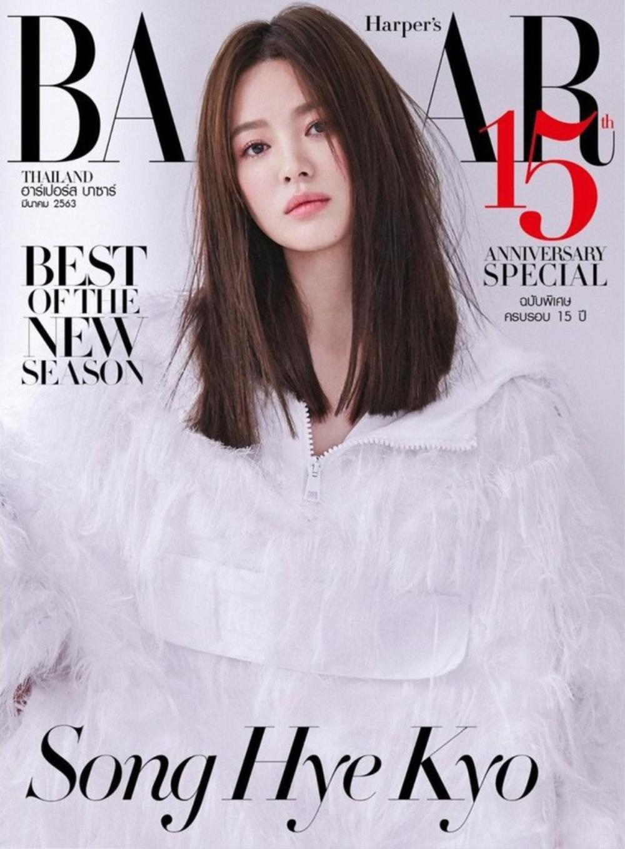 Nữ thần sắc đẹp Song Hye Kyo đụng hàng Lisa Black Pink, khó lòng phân định ai hơn ai Ảnh 5