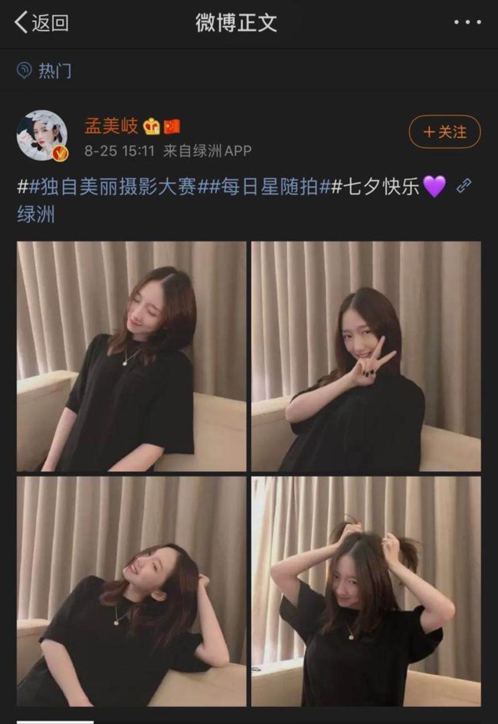 Hai center từ show tuyển chọn tài năng Châu Chấn Nam và Mạnh Mỹ Kỳ đang hẹn hò? Ảnh 5
