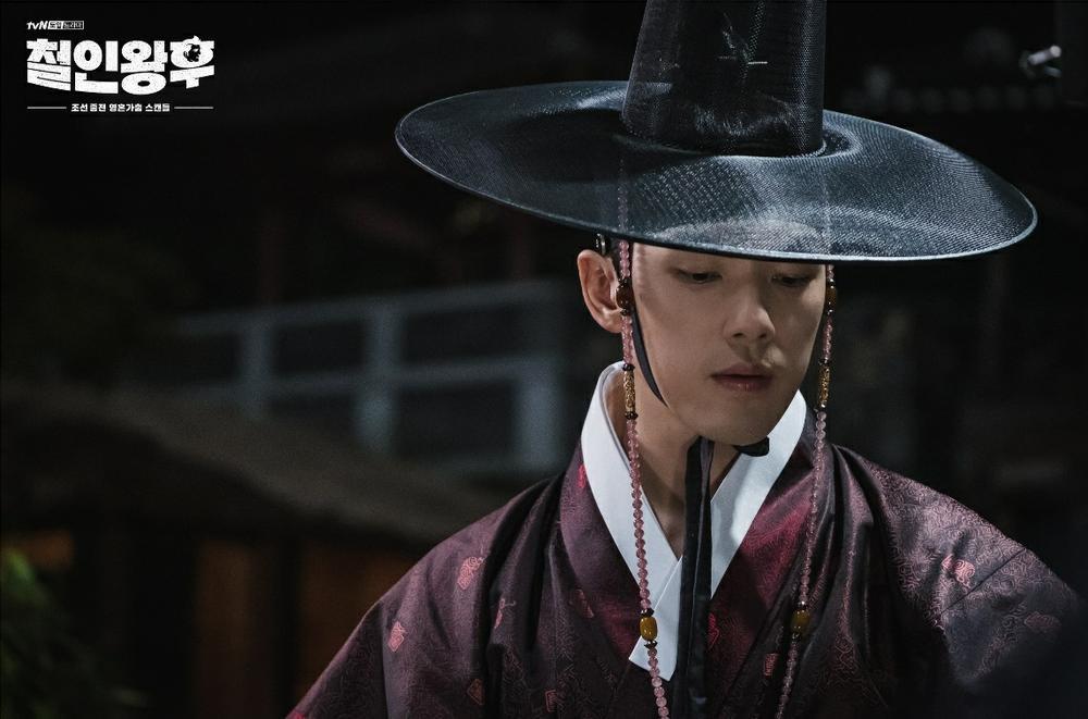 'Mr Queen': Choi Jin Hyuk khóc thét vì xuyên không về cổ đại làm vương hậu, cưới vua Ảnh 11