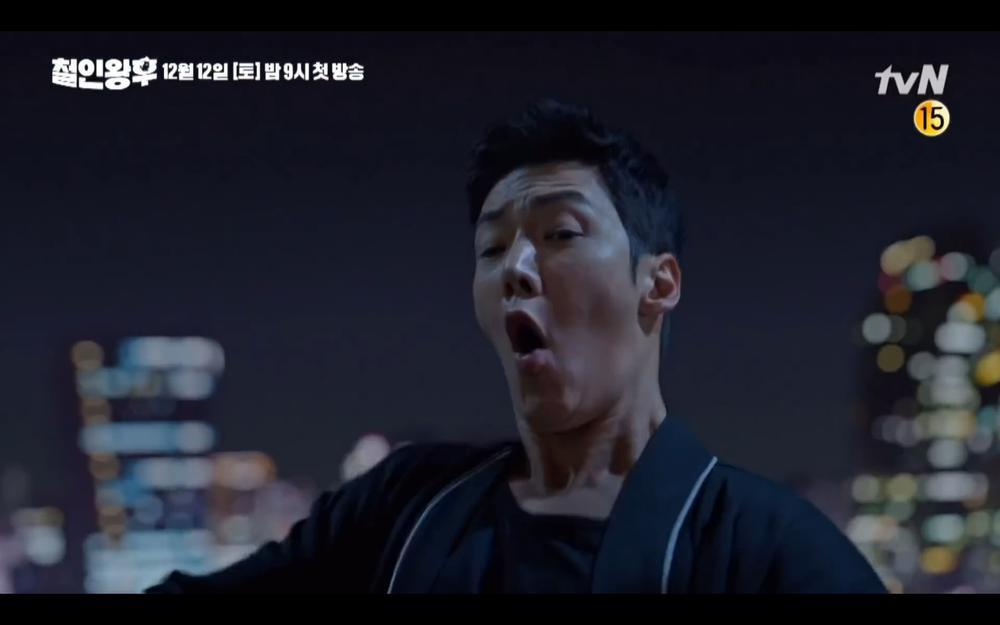 'Mr Queen': Choi Jin Hyuk khóc thét vì xuyên không về cổ đại làm vương hậu, cưới vua Ảnh 3