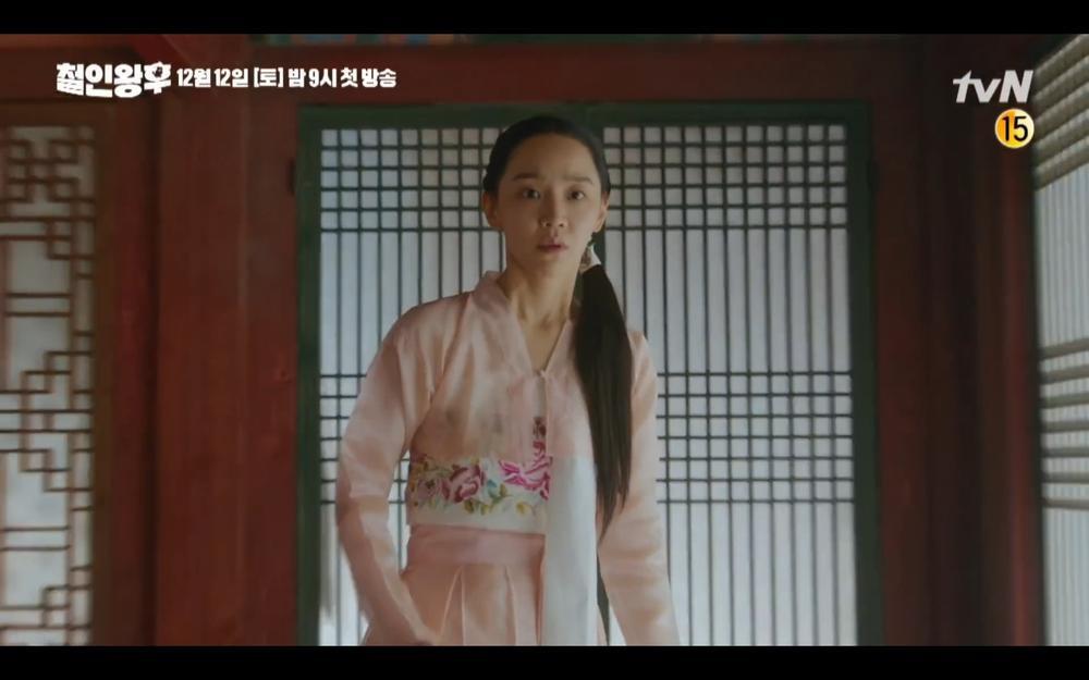 'Mr Queen': Choi Jin Hyuk khóc thét vì xuyên không về cổ đại làm vương hậu, cưới vua Ảnh 5