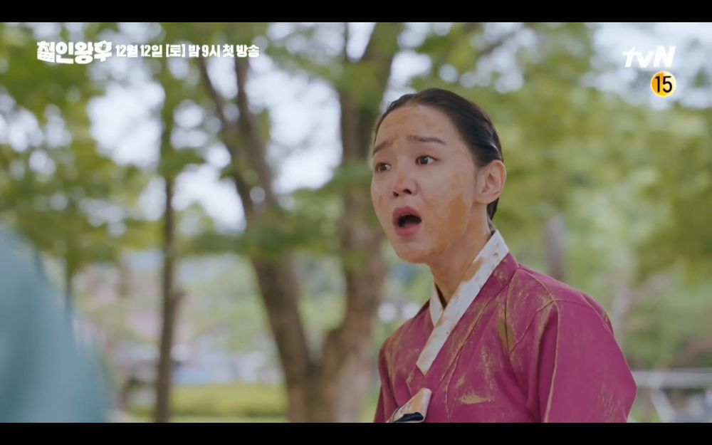'Mr Queen': Choi Jin Hyuk khóc thét vì xuyên không về cổ đại làm vương hậu, cưới vua Ảnh 16
