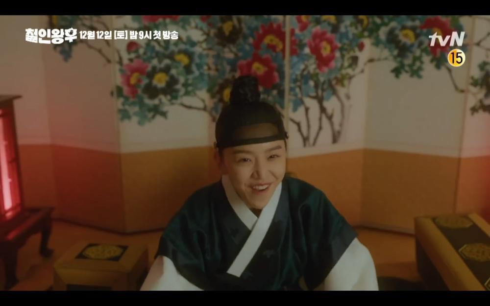 'Mr Queen': Choi Jin Hyuk khóc thét vì xuyên không về cổ đại làm vương hậu, cưới vua Ảnh 12