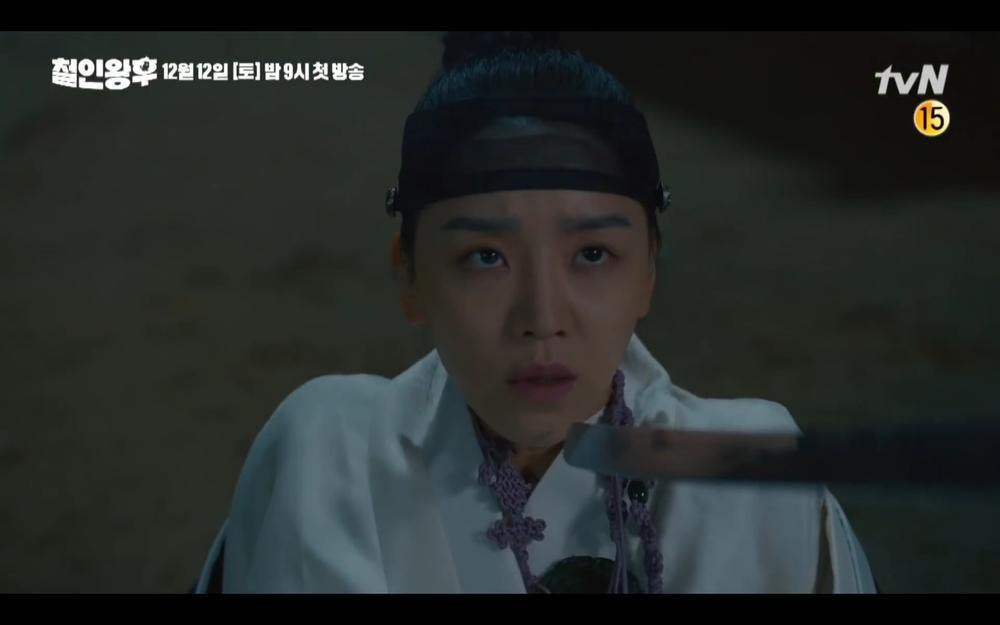 'Mr Queen': Choi Jin Hyuk khóc thét vì xuyên không về cổ đại làm vương hậu, cưới vua Ảnh 15