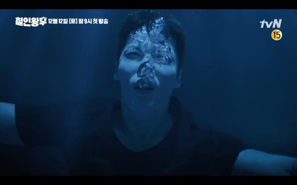 'Mr Queen': Choi Jin Hyuk khóc thét vì xuyên không về cổ đại làm vương hậu, cưới vua Ảnh 4
