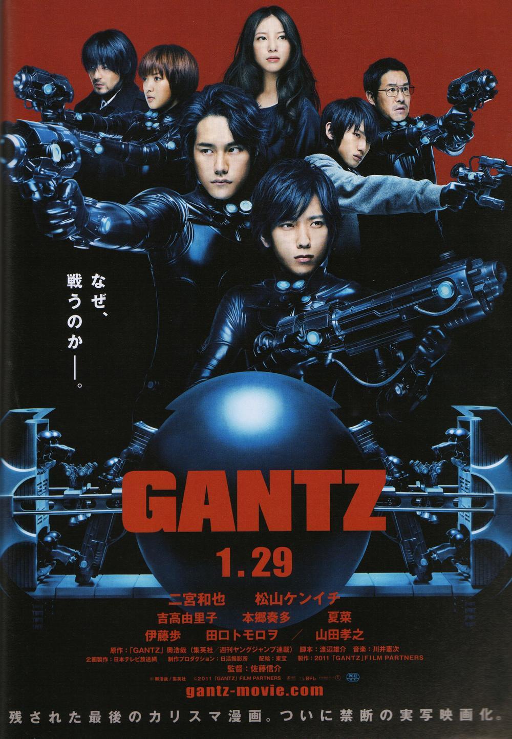 Là fan của 'Alice in Border' chắc chắn không nên bỏ qua loạt phim Nhật hack não, máu me này Ảnh 7