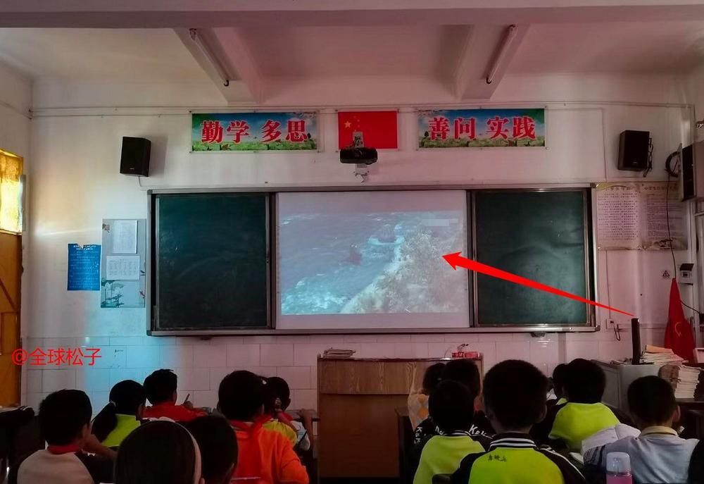 Hết Tiêu Chiến, đến lượt fan Vương Nhất Bác gây tranh cãi vì ép học sinh coi Hữu phỉ ủng hộ thần tượng Ảnh 4