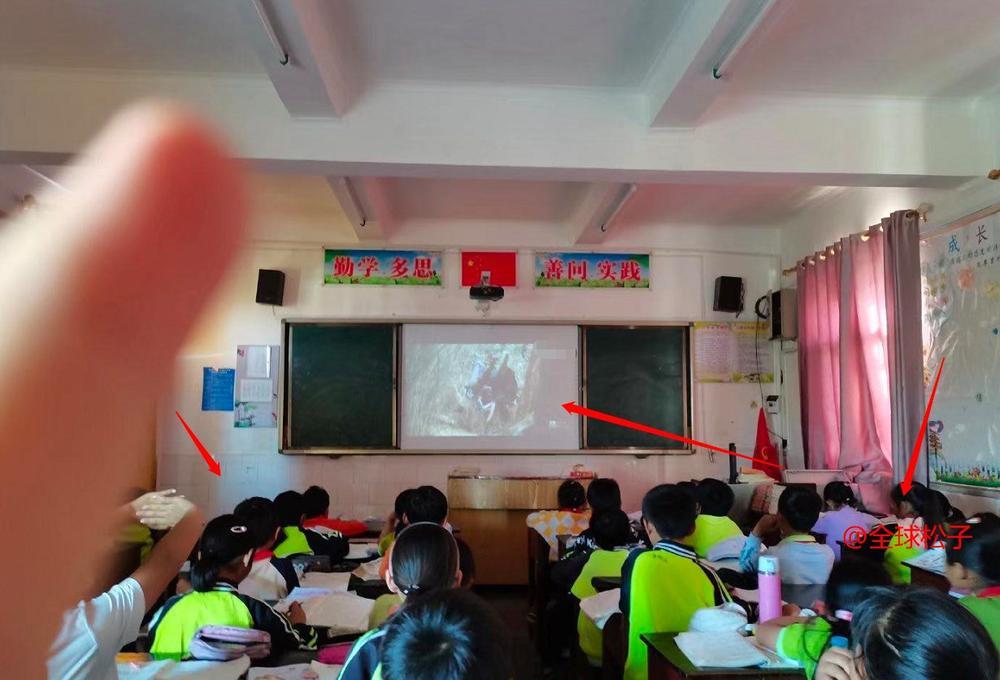 Hết Tiêu Chiến, đến lượt fan Vương Nhất Bác gây tranh cãi vì ép học sinh coi Hữu phỉ ủng hộ thần tượng Ảnh 3