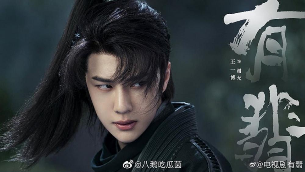 Hết Tiêu Chiến, đến lượt fan Vương Nhất Bác gây tranh cãi vì ép học sinh coi Hữu phỉ ủng hộ thần tượng Ảnh 6