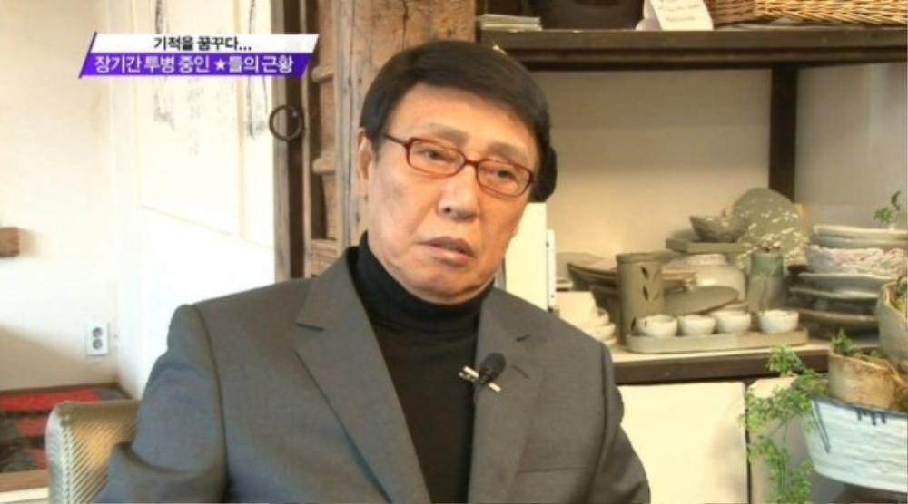 Diễn viên Hàn Quốc Park Yoon Bae qua đời! Ảnh 5