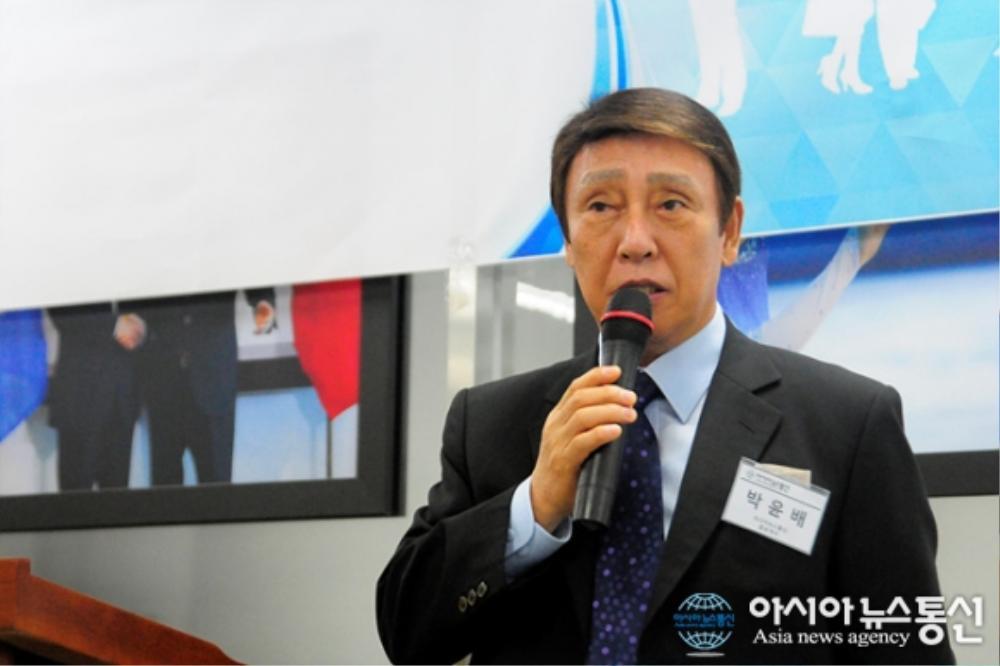 Diễn viên Hàn Quốc Park Yoon Bae qua đời! Ảnh 3