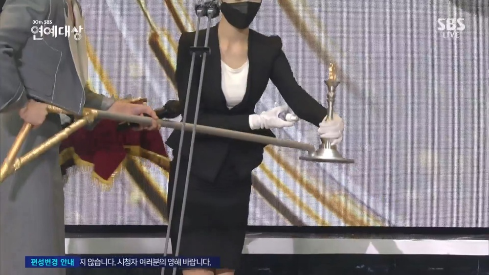 Kết quả 'SBS Entertainment Awards 2020': Kim Jong Kook thắng Daesang, Yoo Jae Suk 'Running Man' trắng tay Ảnh 10