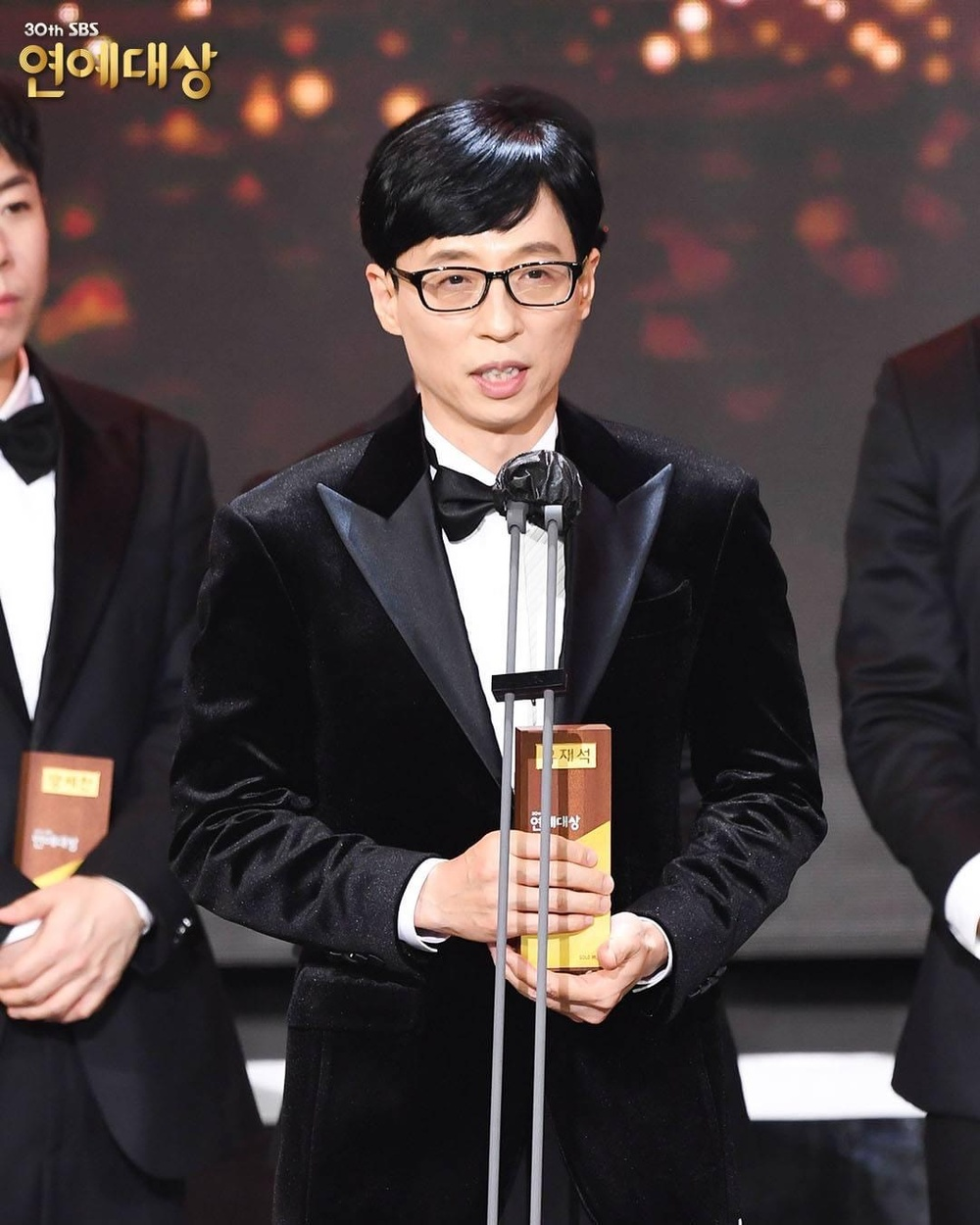 Kết quả 'SBS Entertainment Awards 2020': Kim Jong Kook thắng Daesang, Yoo Jae Suk 'Running Man' trắng tay Ảnh 47