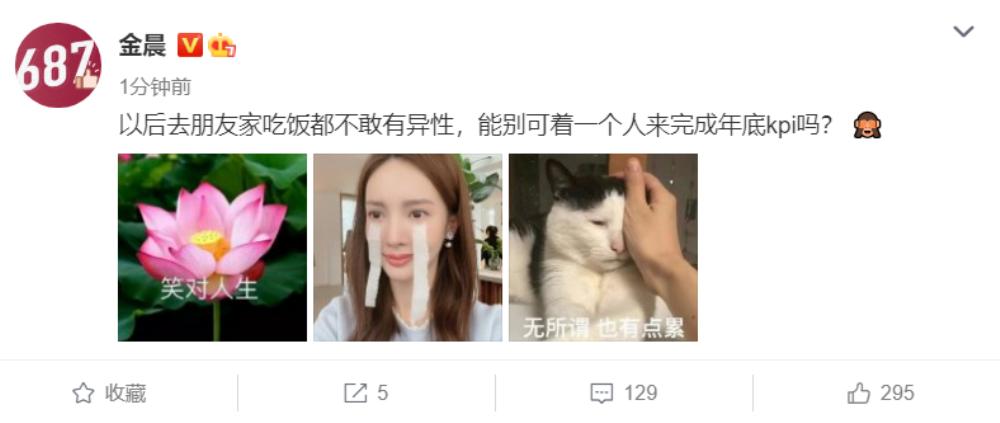 Kim Thần và Lý Dịch Phong cùng phủ nhận chuyện hẹn hò: 'Chỉ là buổi tụ tập bạn bè' Ảnh 6