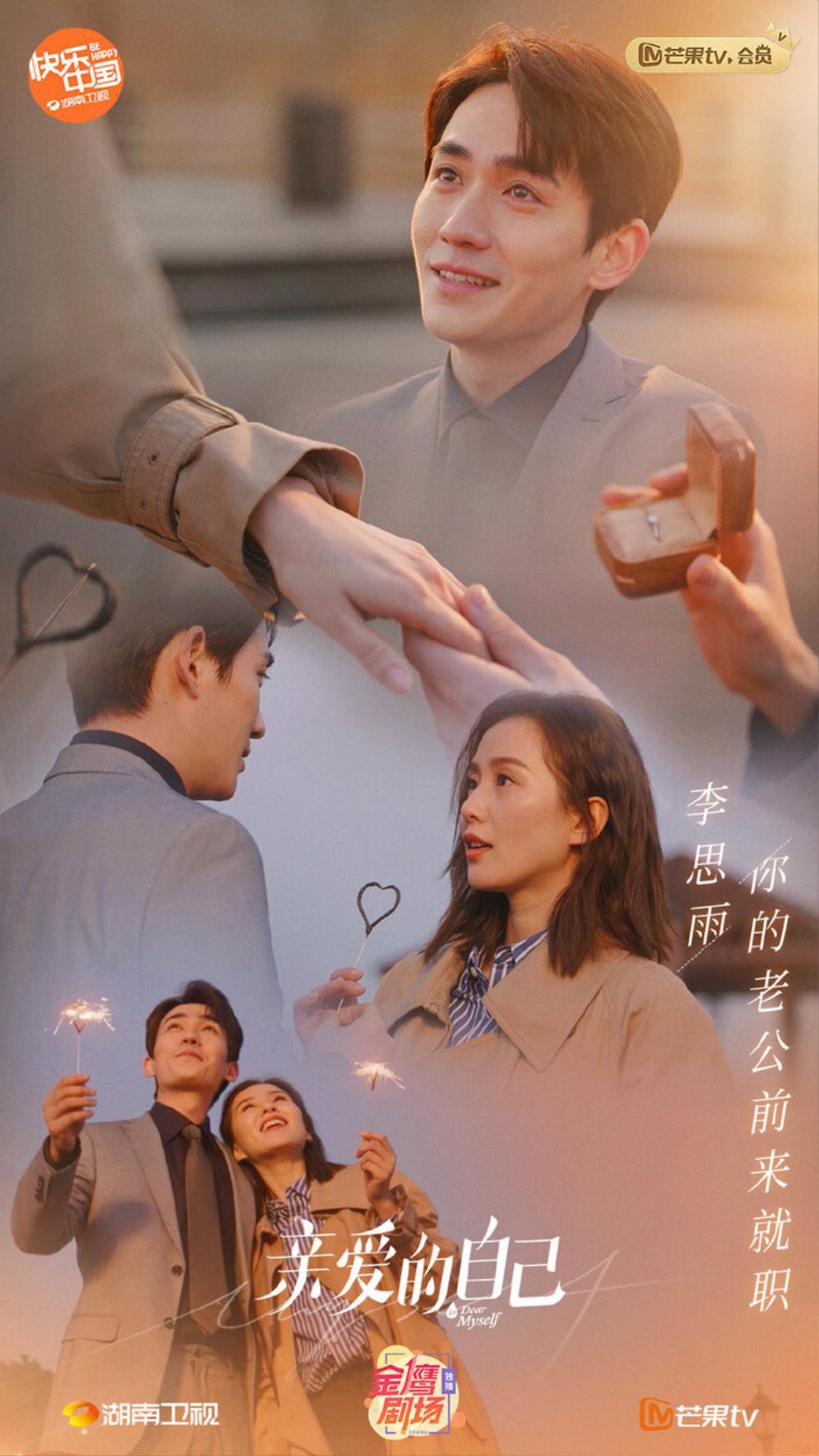 Chỉ số truyền thông diễn viên phim truyền hình Hoa Ngữ 2020: Chỉ với vai phụ, Tiêu Chiến dành ngôi á quân Ảnh 2