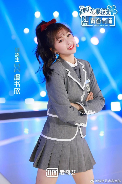 Chỉ số truyền thông diễn viên phim truyền hình Hoa Ngữ 2020: Chỉ với vai phụ, Tiêu Chiến dành ngôi á quân Ảnh 14
