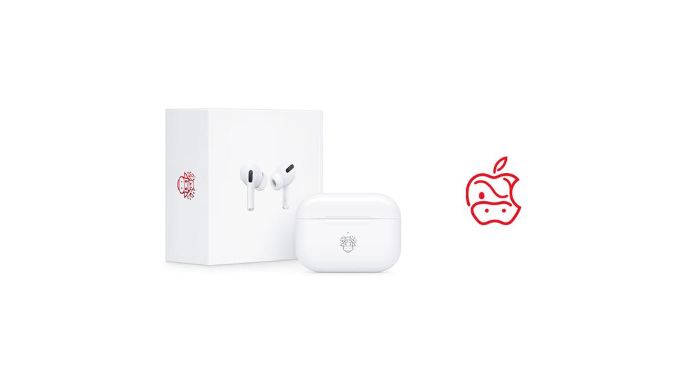 Apple ra mắt AirPods Pro phiên bản giới hạn Tết Tân Sửu 2021 nhưng không phải ai cũng mua được Ảnh 2