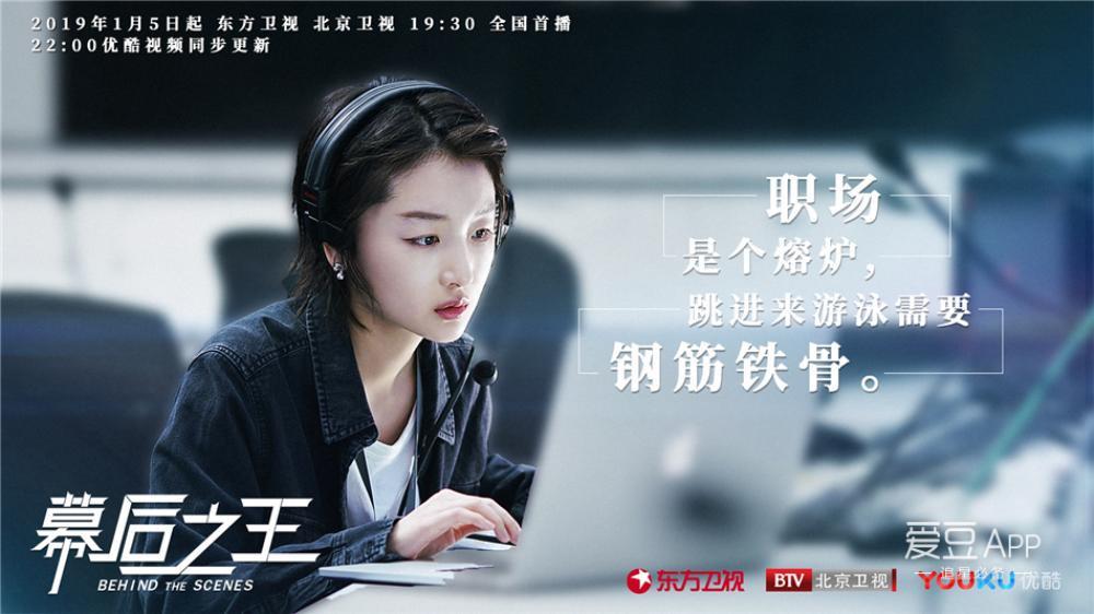 Những mỹ nhân Hoa ngữ thành công ở mảng điện ảnh nhưng thất bại ở truyền hình Ảnh 11