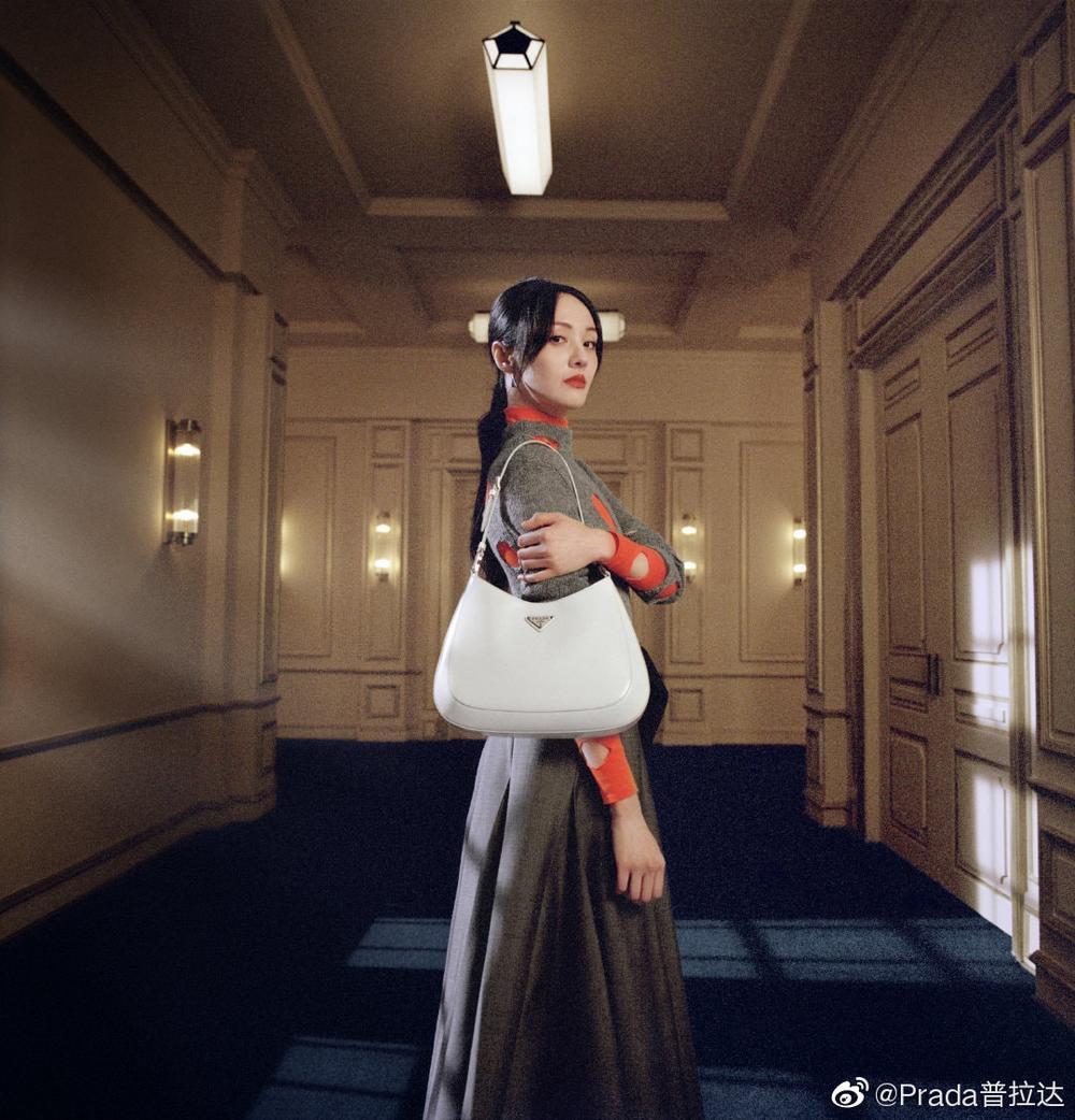 Trịnh Sảng chính thức là đại sứ thương hiệu cho nhà mốt Prada sau bao đồn đoán Ảnh 1